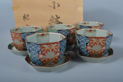 K166: Japanese Arita-ware Flower Arabesque pattern BOWL/dish/Cooking pot 5pcs