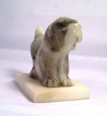 Nice Vintage Mid Century Carved Stone Italy Dog Paper Weight L20