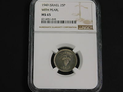 1949 Israel 25P Coin, With Pearl! NGC-MS65! (010)