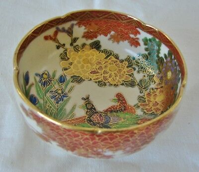 Vintage or older Satuma, little porcelain bowl with pheasants and flowers