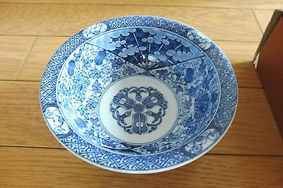 Rare Japanese blue & white bowl from a Sumo wrestling tournament 18 years ago