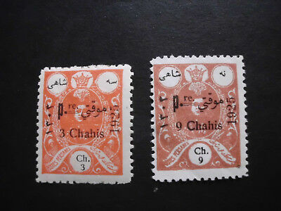 Persia/Persien/Perse/Persian 1925 ,3 chahsi and 9 chahis MINT Signed Mr. Sadri