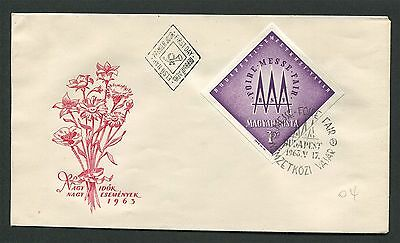 UNGARN FDC 1919 B MESSE BUDAPEST 1963 ERSTTAGSBRIEF FIRST DAY COVER d62