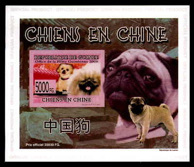 GUINEA EPREUVE DE LUXE HUNDE CHINA CHINESE DOGS DOG CHIEN DELUXE SHEET dg41