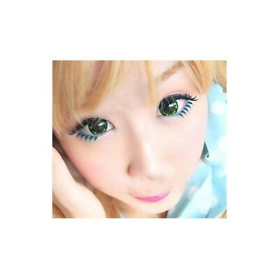 Lentilles de contact couleur 2 tons vert WM230 - 2 tone green color lenses
