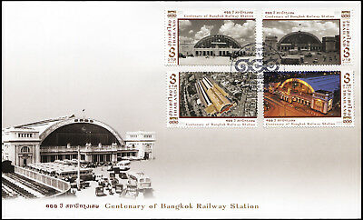 Thailand. 2016. The 100th Anniversary of Bangkok Railway Station (Mint) FDC