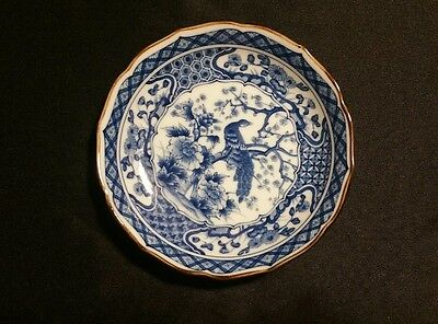 Vintage Asian Blue and White Porcelain Bowl Peacock in Tree Signed