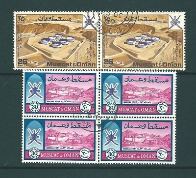 MUSCAT & OMAN used block and pair 1960's