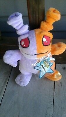 NEW Neopets SPLIT GRUNDO Plush w/ Unused KeyQuest Tag Code