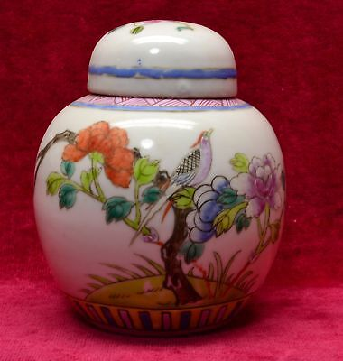 "Vintage 5"" HAND PAINTED ORIENTAL PORCELAIN GINGER JAR - JAPAN OR CHINA"