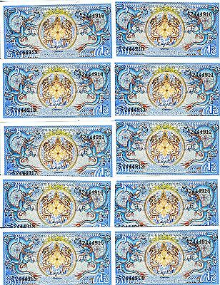 LOT, Bhutan, 10 x 1 Ngultum, ND (1986), P-12, UNC > ornate