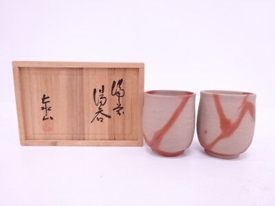 74666# Japanese Pottery Bizen Ware Tea Cup Set Of 2 Fire Cord By Taizan Kiln