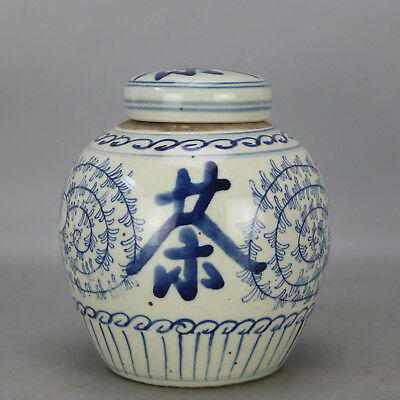 """Chinese old hand-carved porcelain Blue & white""""tea""""Word  pattern tea caddy"""