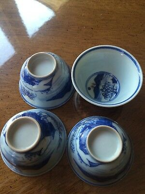 18/19th? Antique Chinese 4pc Porcelain Blue & White Tea Cups