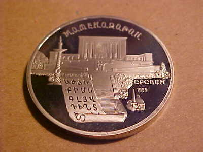 Russia 1990 Proof 5 Roubles, Depository Of Ancient Armenian Manuscripts