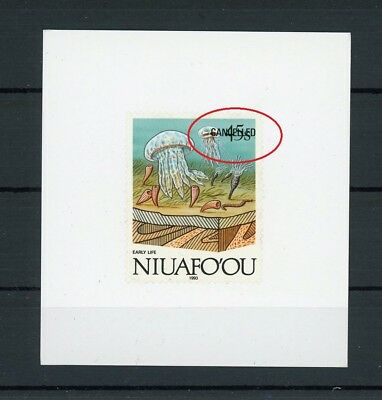 NIUAFOOU CANCELLED !! TRIAL TEST STAMP JELLYFISH PALEONTOLOGY FOSSIL RARE! m1036
