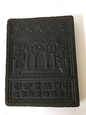 Chinese Antique 20Th Cenutry Brick Tea Chinese Marked