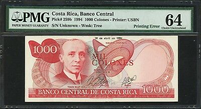Costa Rica, 1000 colones, 20-4-1994, offset error (missing serial #), PMG UNC 64