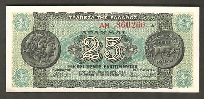 Greece 25 Drahmas 1944 UNC