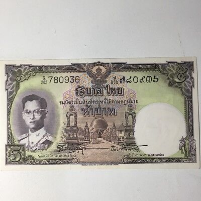 Thai 5 Baht rare collectible old banknote King Rama 9 printed Thomas De La Rue