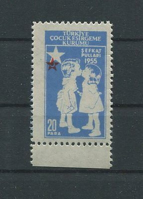 TÜRKEI ABART ROTES KREUZ 1955 ** RED CROSS AID HEALTH ERROR MNH RARE!! d6525