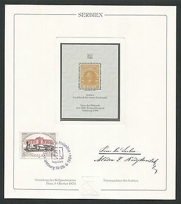 SERBIEN No. 1 REPRINT UPU CONGRESS 1984 OFFICIAL DELEGATE GIFT !! RARE !! z1791
