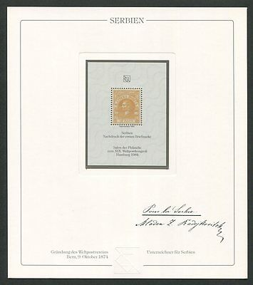 SERBIEN Nr. 1 OFFICIAL REPRINT UPU CONGRESS 1984 MEMBERS ONLY !! RARE !! z1625