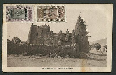 AOF SOUDAN MK 1929 BAMAKO MOSCHEE MOSQUEE MOSQUE CARTE MAXIMUM CARD MC CM h0236