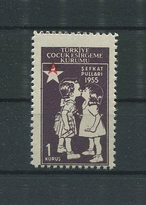 TÜRKEI ABART ROTES KREUZ 1955 ** RED CROSS AID HEALTH ERROR MNH RARE!! d6523