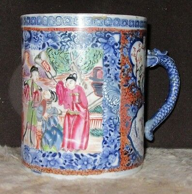 Antique Rare Late 17th / Early 18th Century Hand Painted Chinese Porcelain Mug