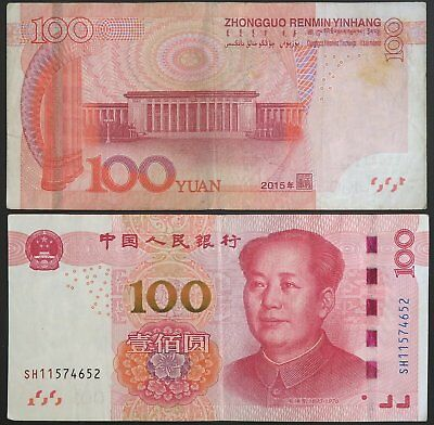 100 Yuan 2015 edition paper note from China.