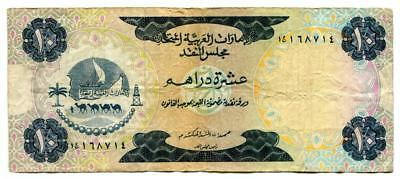 United Arab Emirates 1973 Ten Dirhams Vf