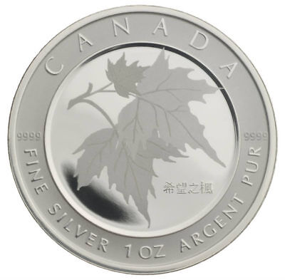 Canada 2005 $5 1oz .9999 Pure Silver Maple Leaf Of Hope Proof Coin RCM No Tax