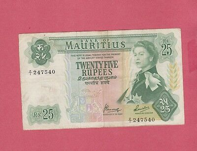 Mauritius 1967 (Nd) 25 Rupees Banknote Z/1 Replaceent Note Rare Vf