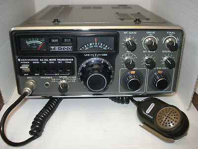 Kenwood TS-700 2m All Mode Transceiver