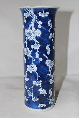 Chinese signed porcelain pottery antique 19th c century prunus blossom vase