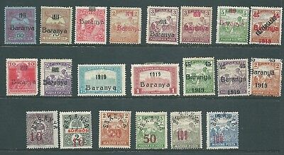 SERBIA 1919 Occupation of Baranya, Hungary stamp collection