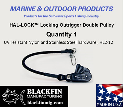 HAL-LOCK ™ HL2-12 LOCKING OUTRIGGER DOUBLE PULLEY - Ships same Business Day