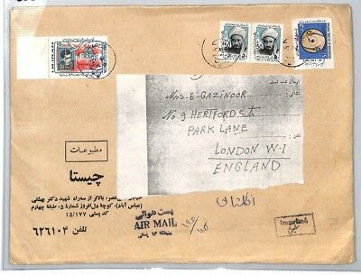 BS228 Middle Eastern Stamp Airmail Express Cover PTS