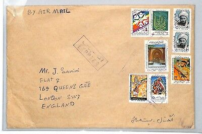 BS229 Middle Eastern Stamp Airmail Express Cover PTS