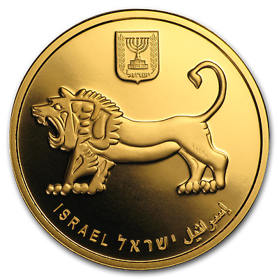 2017 Israel 1 oz Gold Israel Supreme Court 25th Anniversary BU - SKU#156249