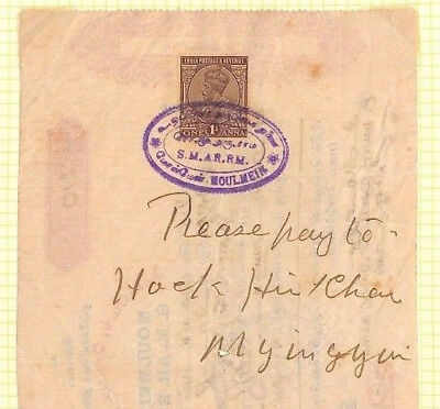 AX167 India Used BURMA 1a Revenue *Moulmein*Printed Cheque Album Page Collection