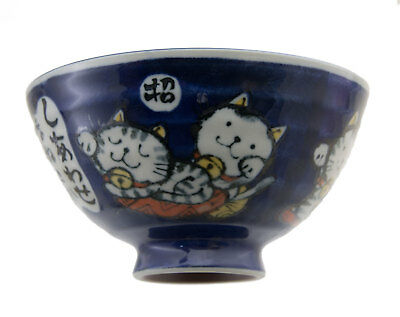 Petit bol chat japonais porcelaine Japon Made in Japan Ø12.4cm maneki neko 40566