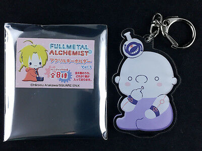 Fullmetal Alchemist Trading Acrylic Key Holder Ring Vol.1 Gluttony New