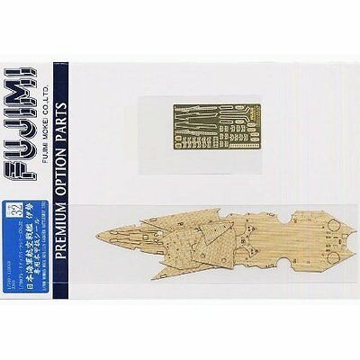 Fujimi 1/700 Gup32 Wooden Deck Seal (IJN Carrier Battleship Ise) from Japan