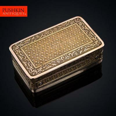 ANTIQUE 19thC FRENCH SILVER GILT MUSIC SNUFF BOX c.1810
