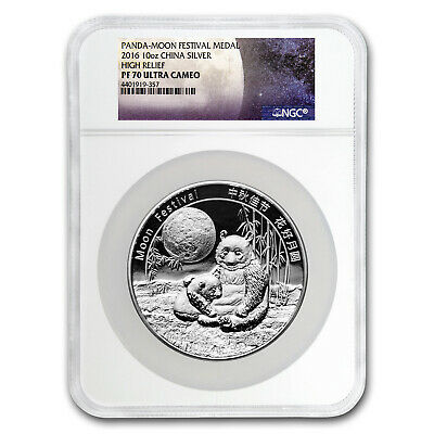 2016 China 10 oz Silver Panda Moon Festival PF-70 NGC (HR) - SKU#162294
