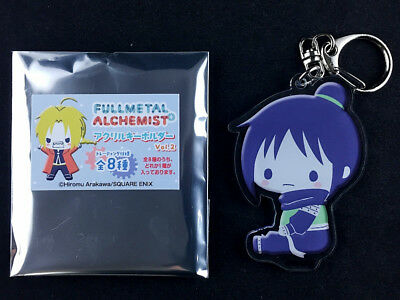 Fullmetal Alchemist Trading Acrylic Key Holder Ring Vol.2 Lan Fan New