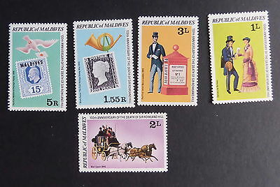 Maldives 1979 Death Centenary of Rowland Hill SG806/10 UM MNH unmounted mint