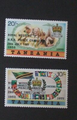 Tanzania 1981 Royal Wedding Charles Diana MNH UM Unmounted mint